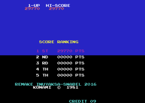 FroggerArcade Highscore Werner.png